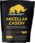 Prime Kraft Micellar Casein