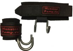 Лямки с крюками MonsterPump