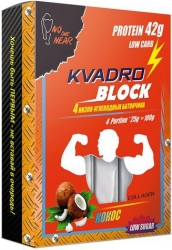No one Near Multi Diet Kvadro Block