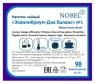 Nobelbad Напиток чайный Эквилибриум-Диа баланс №1