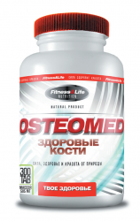 Fitness & Life Osteomed здоровые кости