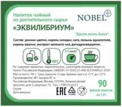 Nobelbad Напиток чайный Эквилибриум