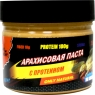 No one NEAR Арахисовая паста с протеином