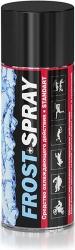 25 час Frost Spray Средство охлаждающего действия